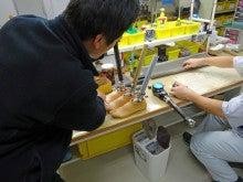 $ケンケンけんちゃんのブログ-観察