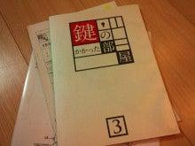 松山桃子オフィシャルブログ「もも色日和」Powered by Ameba-KIMG2442.JPG
