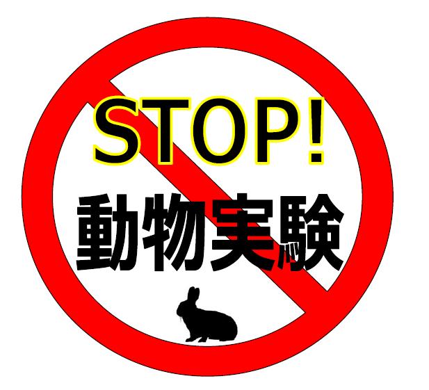 $動物愛護デモ行進予定まとめ【拡散希望!】