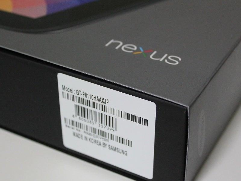 特選街情報 NX-Station Blog-Nexus10箱 (ラベル)