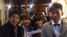 和大 ラテアメのブログ