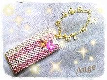 Ange〜アンジュ〜のBlog-レッスン1