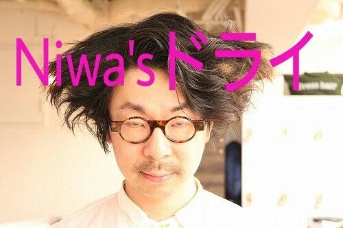 Dress hair 中庭のブログ-PicsArt_1360231402899.jpg