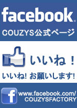 COUZYS 公式ページ!