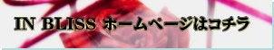 $AV男優Kazuのブログ