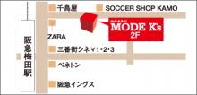 $大阪・兵庫・京都で30店舗展開してる【MODEK'S】モードケイズ梅田店ブログ
