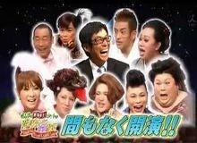 イボイボ・エクスタシー☆