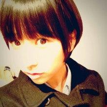 ももいろクローバーZ 玉井詩織 オフィシャルブログ 「楽しおりん生活」 Powered by Ameba-IMG_20130207_233447.jpg