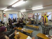 浄土宗災害復興福島事務所のブログ-20130205高久第1⑥