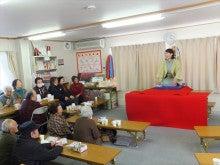 浄土宗災害復興福島事務所のブログ-20130205高久第1④