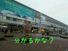 A.コッカー 専務のつぶやき-img20130208_185956.jpg