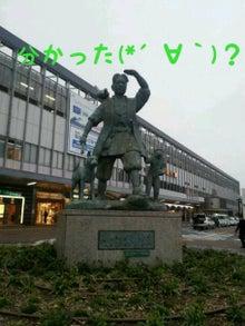 A.コッカー 専務のつぶやき-img20130208_190022.jpg