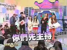 台湾娯楽百分百!!~仔豬日記。~
