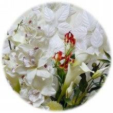 $造花のフラワーアレンジメント-造花「ユリのホワイトアレンジ」