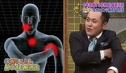 【鼻づまりを改善】鼻が詰まるメカニズムと簡単に …