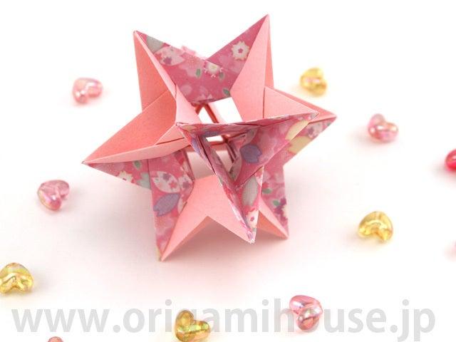 ハート 折り紙 折り紙 くす玉 星 : ameblo.jp