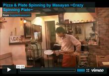 まさやんの皿回し動画