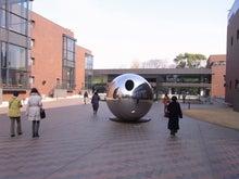 東京都美術館2