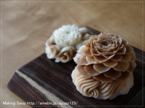 $手作り石けんとカービングの会 SoapMaking&Carving-カービング:クリミーミーな花