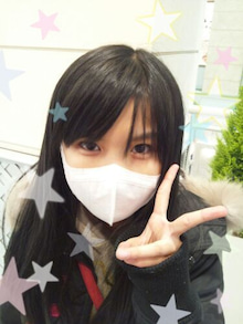 *Ayana★Smile*-TITLE