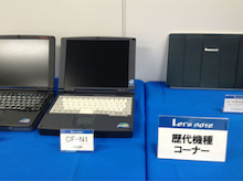 $「PCエンジン」と「たま(柳原陽一郎)ライブレポート」+LifetouchNOTE使用日記ブログ