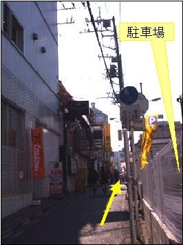 さいたま市でお菓子教室もしているカフェ「リーバルカフェ」 浦和駅徒歩6分-4