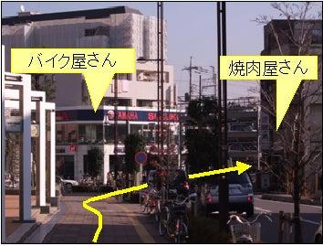 さいたま市でお菓子教室もしているカフェ「リーバルカフェ」 浦和駅徒歩6分-6