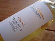 酒の三平のブログ-ピポリ ビアンコ/白