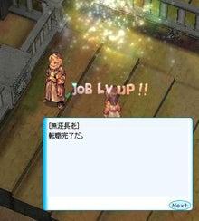 Star drops☆ミ-転職