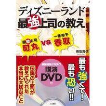 感動講演プロデューサー 山根暁 のブログ