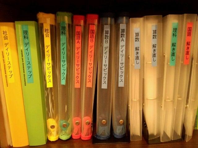 国語 2年生 国語ノート : テキストの収納方法|かも ...