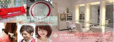 $自己満美容師の【こだわりのヘアースタイル】ブログ