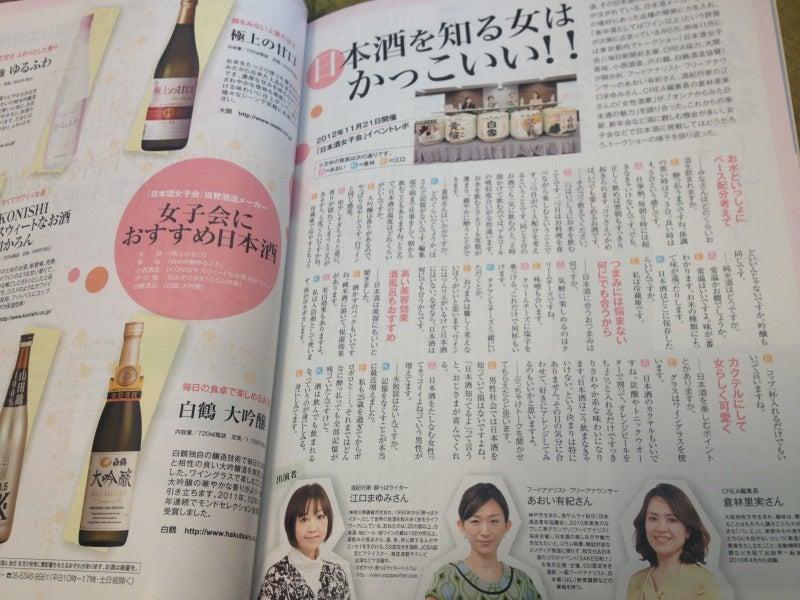 あおい有紀オフィシャルブログ「Yuki Aoi's Room」Powered by Ameba