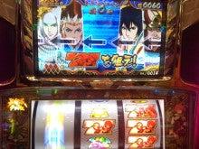 コロりんのパチスロ奮闘記-IMG_20130119_204418.jpg