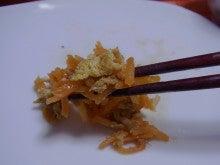 神戸のカラーリスト スタイリスト  トータル素敵プロデューサー☆みつこのブログ-人参のお惣菜