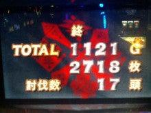 遊々日記-20130210231910.jpg