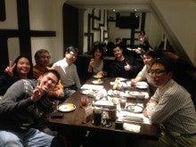 BANDS Englishのブログ-茶話会1