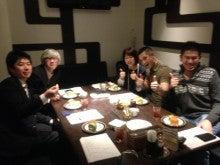 BANDS Englishのブログ-茶話会2