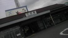$サッカースパイク特集-JR 八代駅