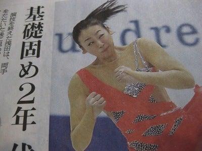 出典『朝日新聞』2013年2月10日付朝刊、第14版