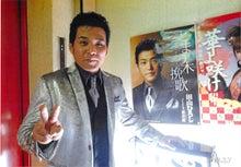 $田山ひろし東京後援会のブログ-ポスターと田山ひろし