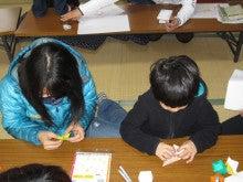 UCCJ Tohoku Disaster Relief Center