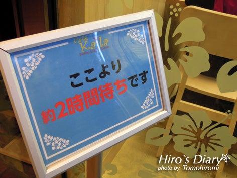 Breeze☆Diary ~travel&surf&nail....etc