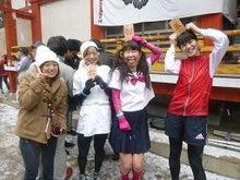 mafu-blog +山と魂+-福男16