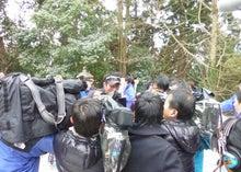 mafu-blog +山と魂+-福男9