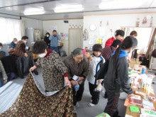 $「東北教区被災者支援センター」の公式ブログ
