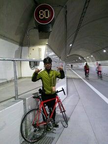 GreenCycleのブログ -自転車は摩荷車!!--私、変なポーズ 変なオジサンです