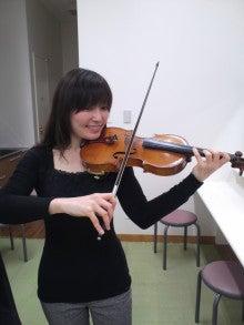 ピアニスト 新居由佳梨 オフィシャルブログ 「con brio!」-ヴァイオリン