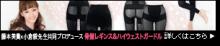 藤本美貴オフィシャルブログ「Miki Fujimoto Official Blog」powered by Ameba-banner