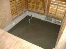 甘棠のブログ-お風呂場の基礎工事完了